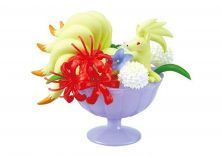 Re-Ment Pokemon Floral Cup Collections 2 Figure~Kyukon Ninetales Vulnona Feunard