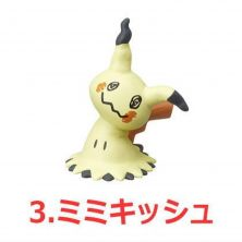 Re-Ment Pokemon Big Eraser Figure 2 - Mimikyu