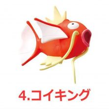 Re-Ment Pokemon Big Eraser Figure 2 - Koiking