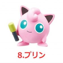 Re-Ment Pokemon Big Eraser Figure 2 - Purin